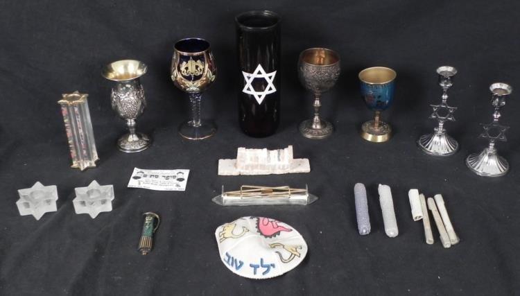 14 Pc Judaica Lot Mezuzahs, Yarmulke, Kiddish, Yahrzeit