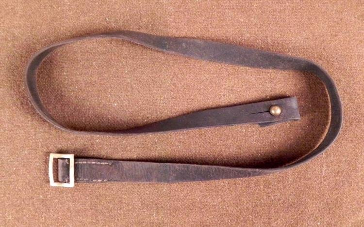 GERMAN WWII LEATHER CARRY STRAP FOR EQUIPMENT