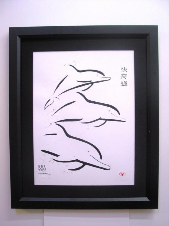 Wyland : Chinese Brushstrokes