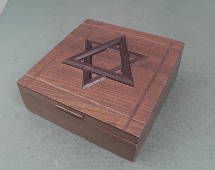 Judaic Wooden Music Box Jewelry Chest Vintage w/ Star