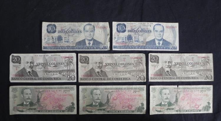 1 Lot of Costa Rica 1970-75 Paper Money Currency
