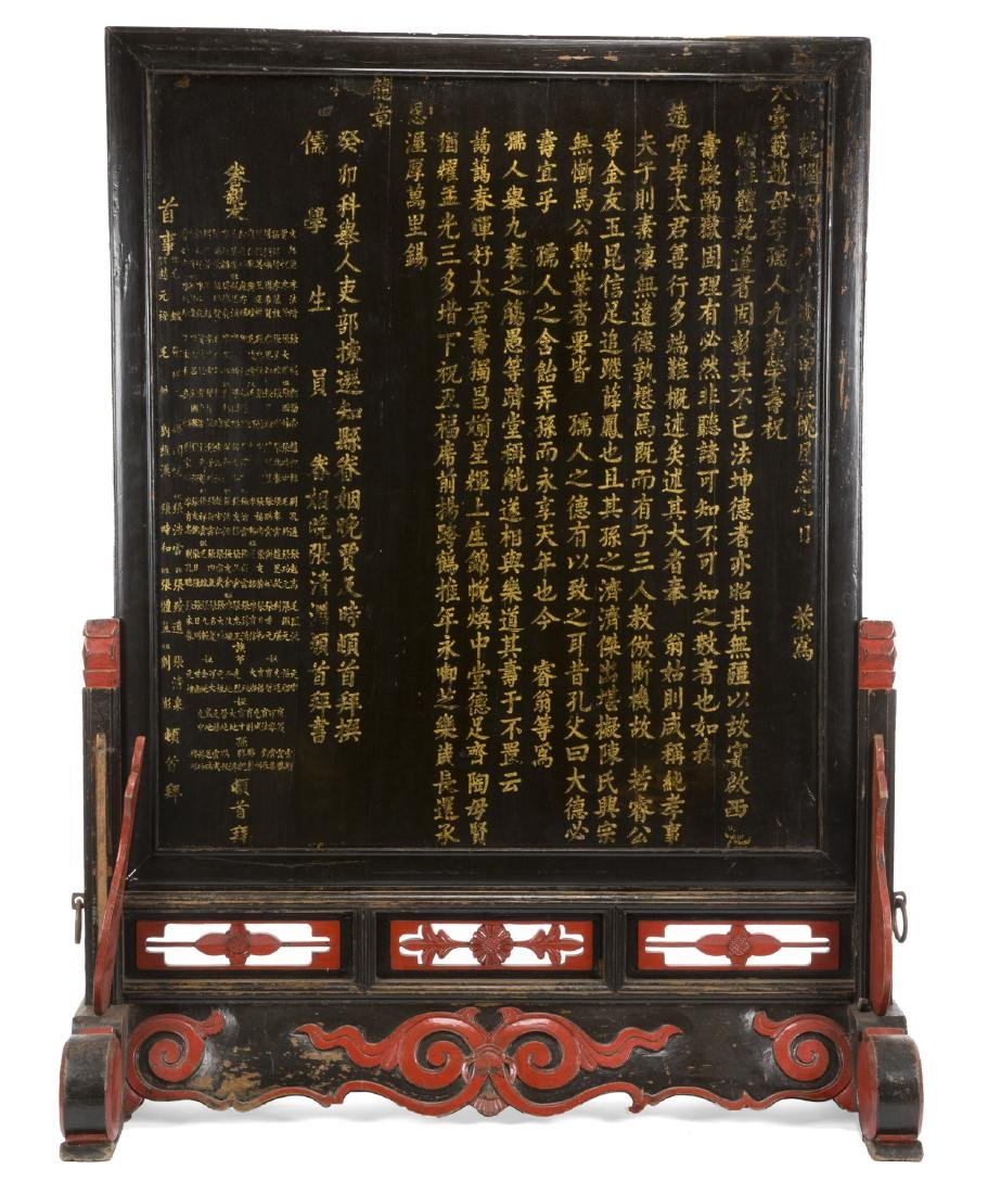 ANTIQUE ASIAN PAINTED PANEL IN STAND