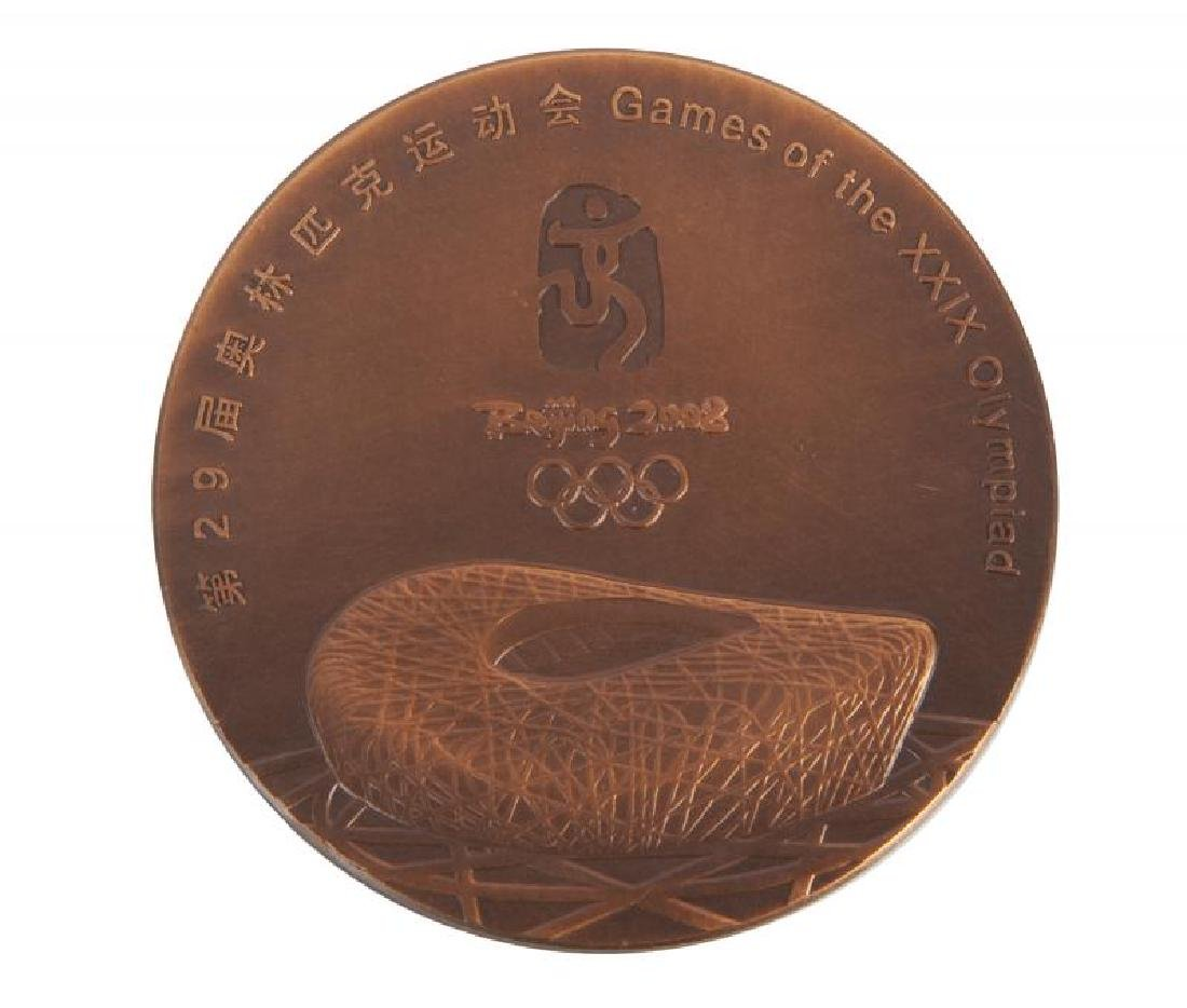 2008 BEIJING OLYMPICS PARTICIPATION MEDAL