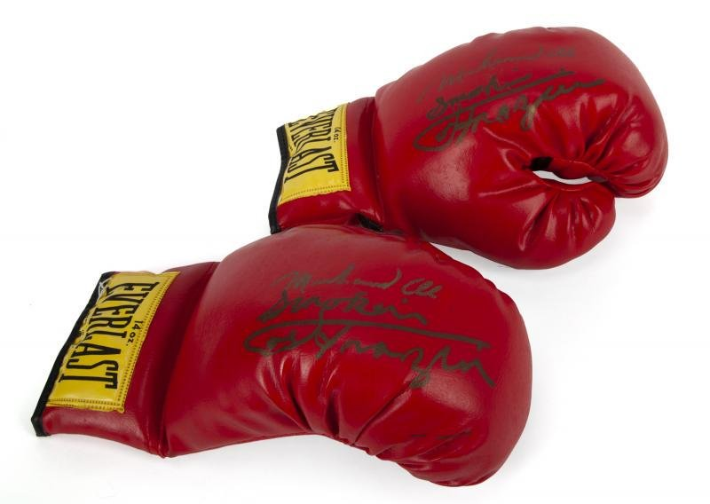 MUHAMMAD ALI AND JOE FRAZIER SIGNED BOXING GLOVES PAIR