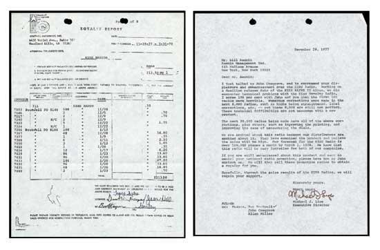 KISS Radio 1976 Document Archive