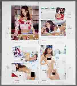 1070: PLAYBOY Carmella DeCesare Pictorial Layout