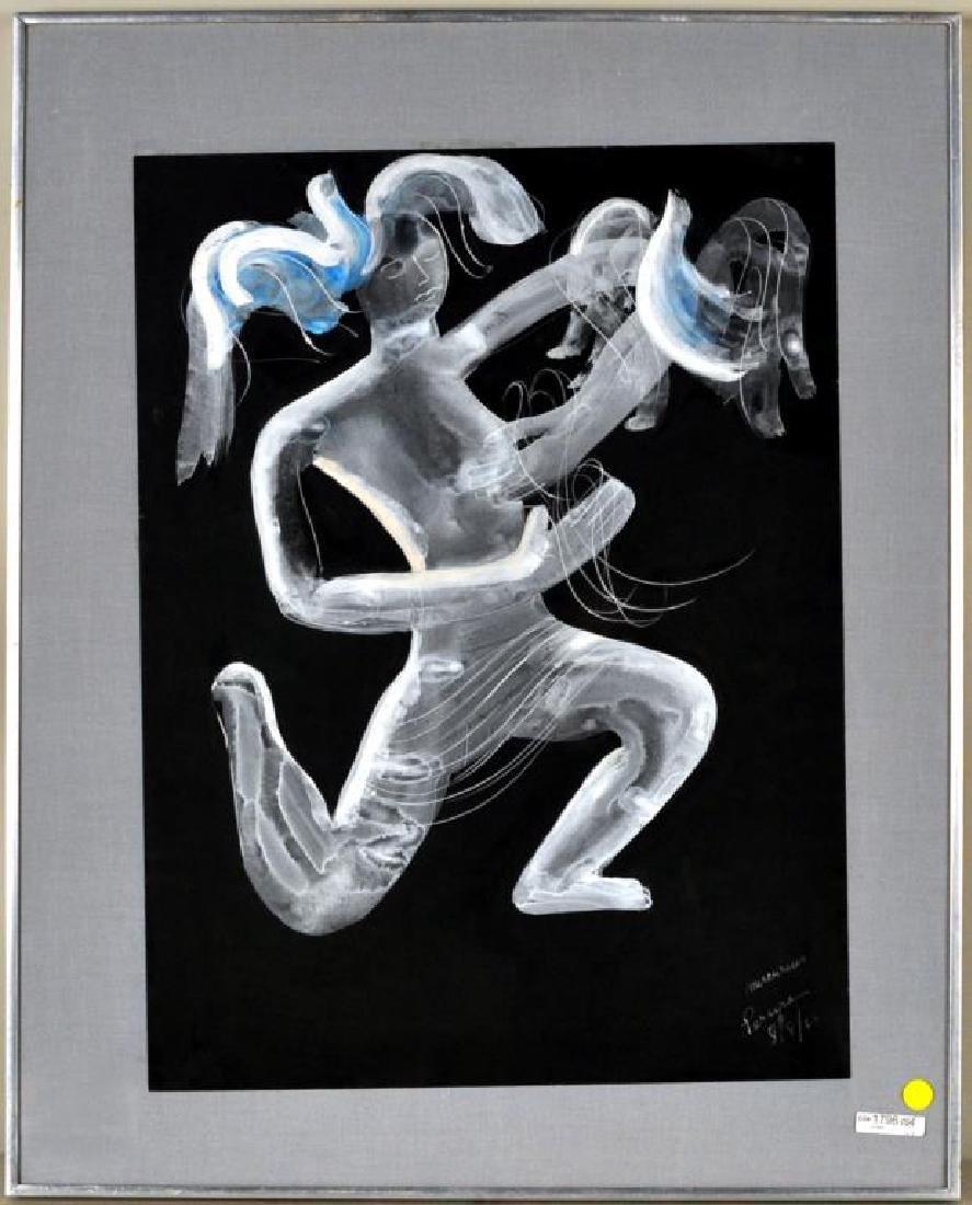 """Irene Rice Pereira, """"Mercurius"""" Gouache on Paper"""