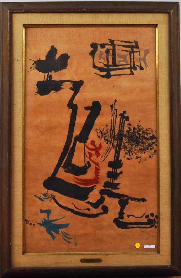 "Hang Sung Lee, ""Revival"" Woodblock Print"