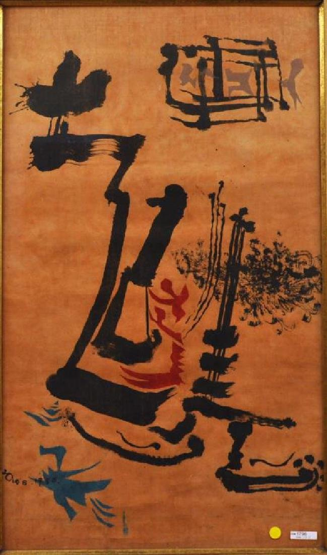 "Hang Sung Lee, ""Revival"" Woodblock Print - 2"
