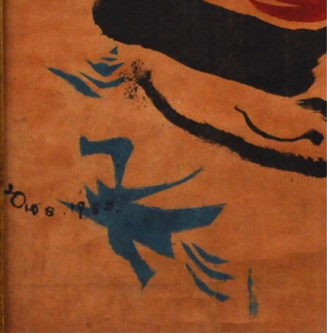 "Hang Sung Lee, ""Revival"" Woodblock Print - 3"