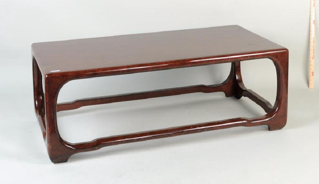 Modern Hardwood Asian Style Coffee Table