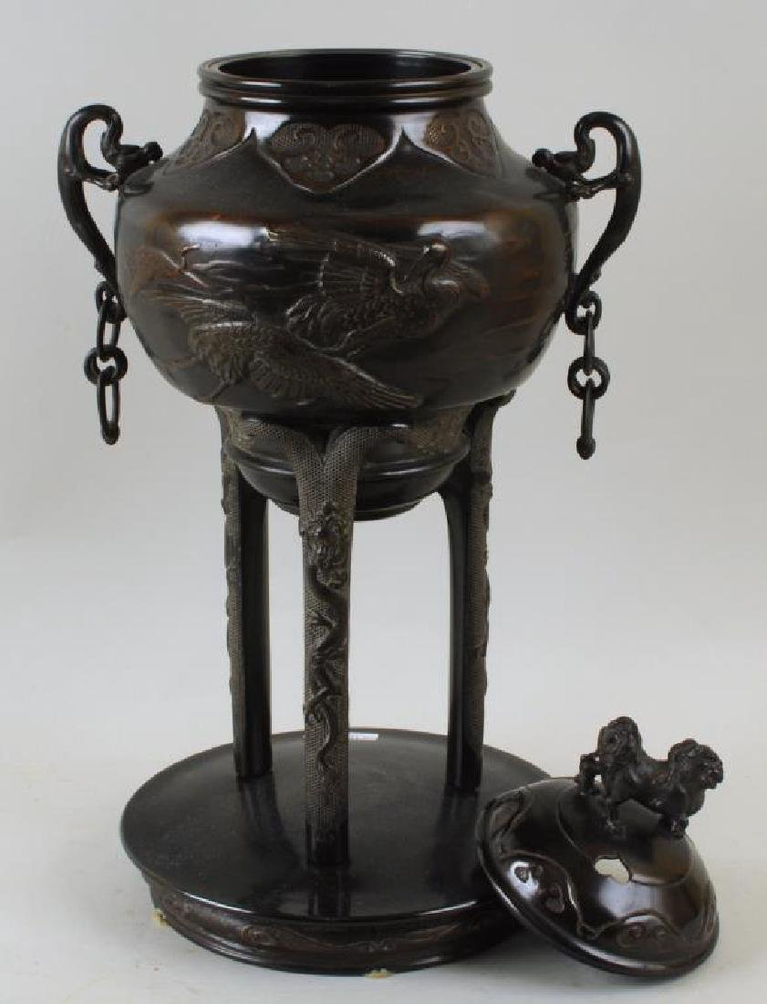 Large Asian Bronze Censer - 2
