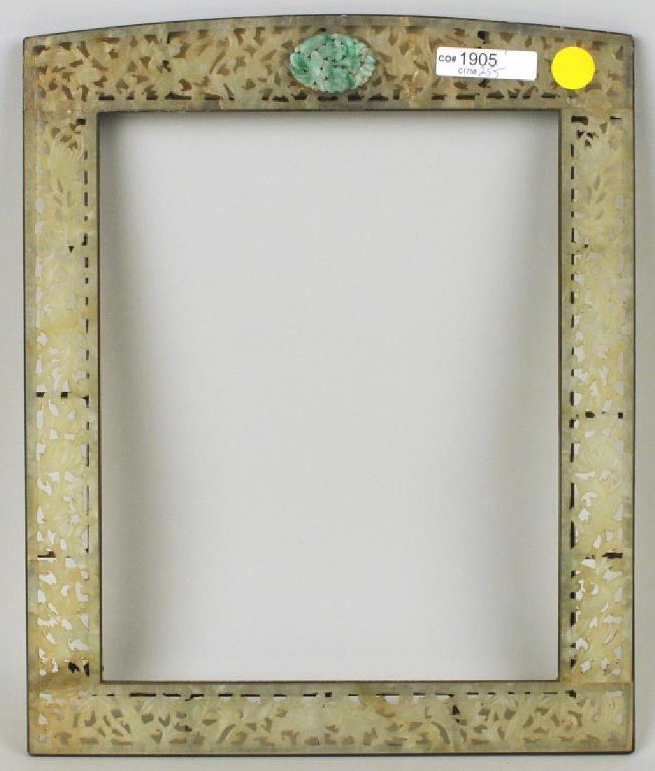Chinese Jade Picture Frame