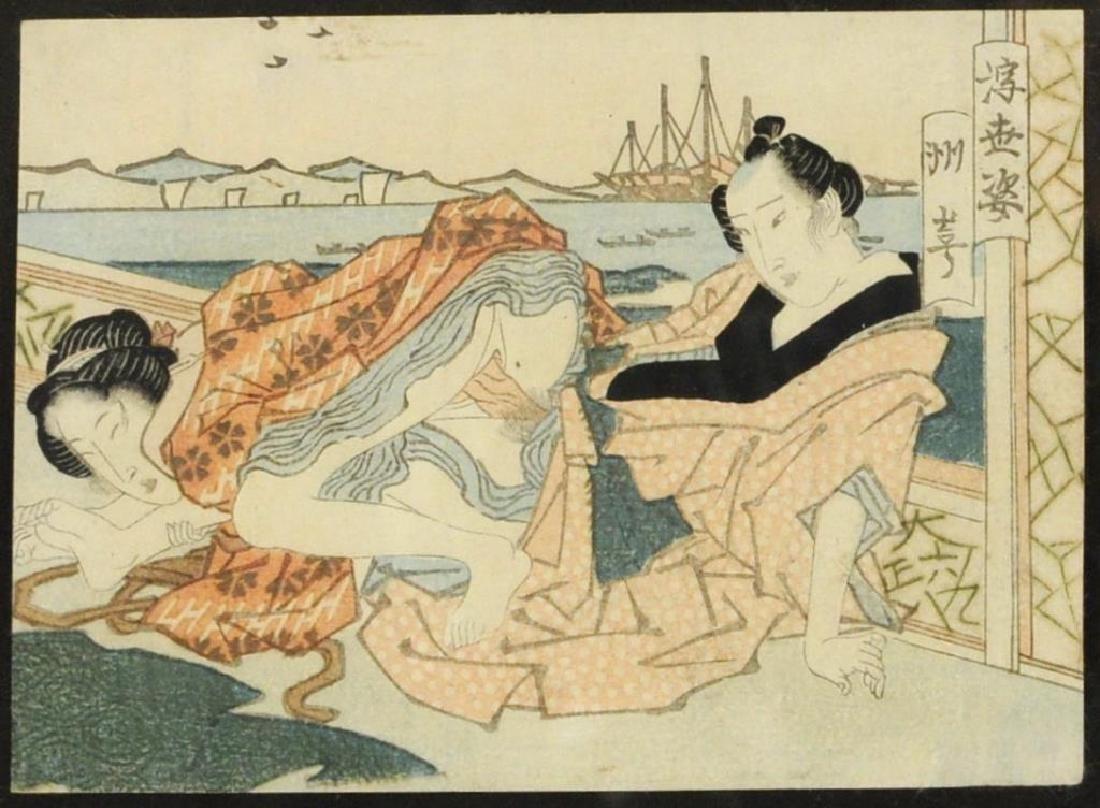 Four Japanese Shunga Prints - 3