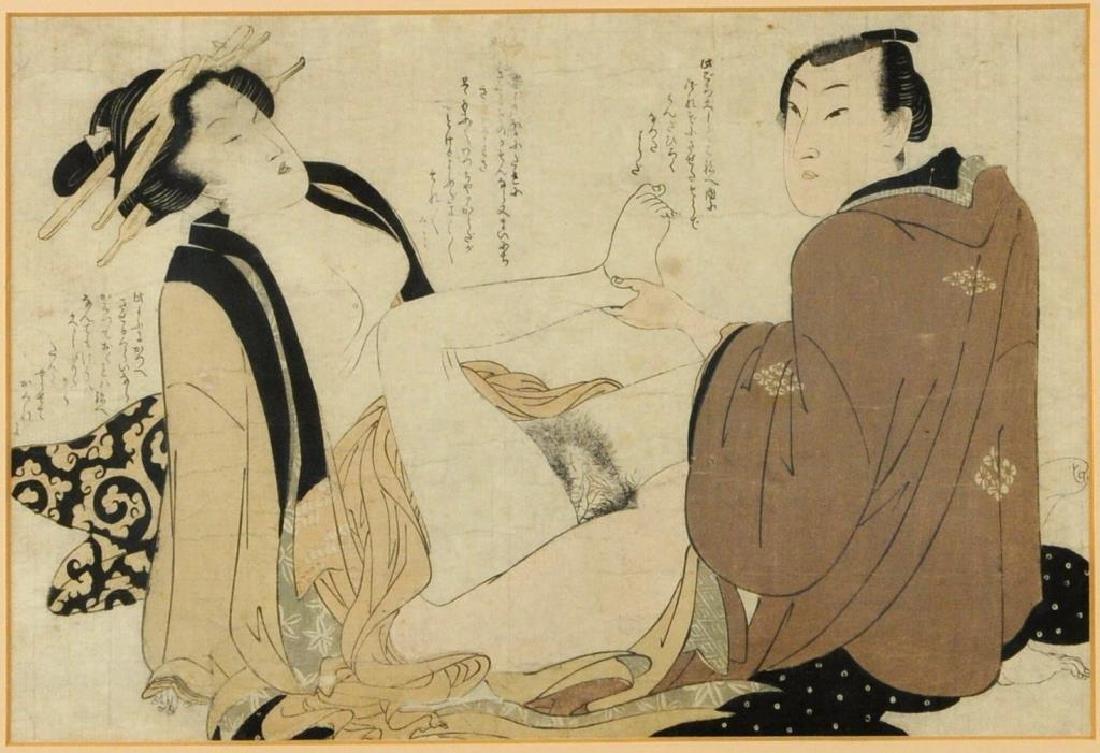 Four Japanese Shunga Prints - 4