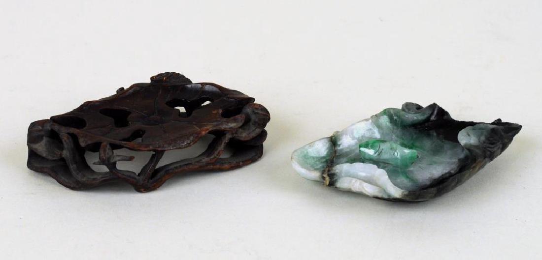 Chinese Carved Jade Lotus Leaf Form Bowl - 2