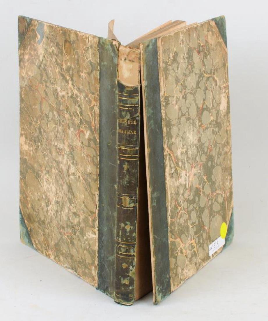 The First Chinese Grammar Book in English, 1815 - 3