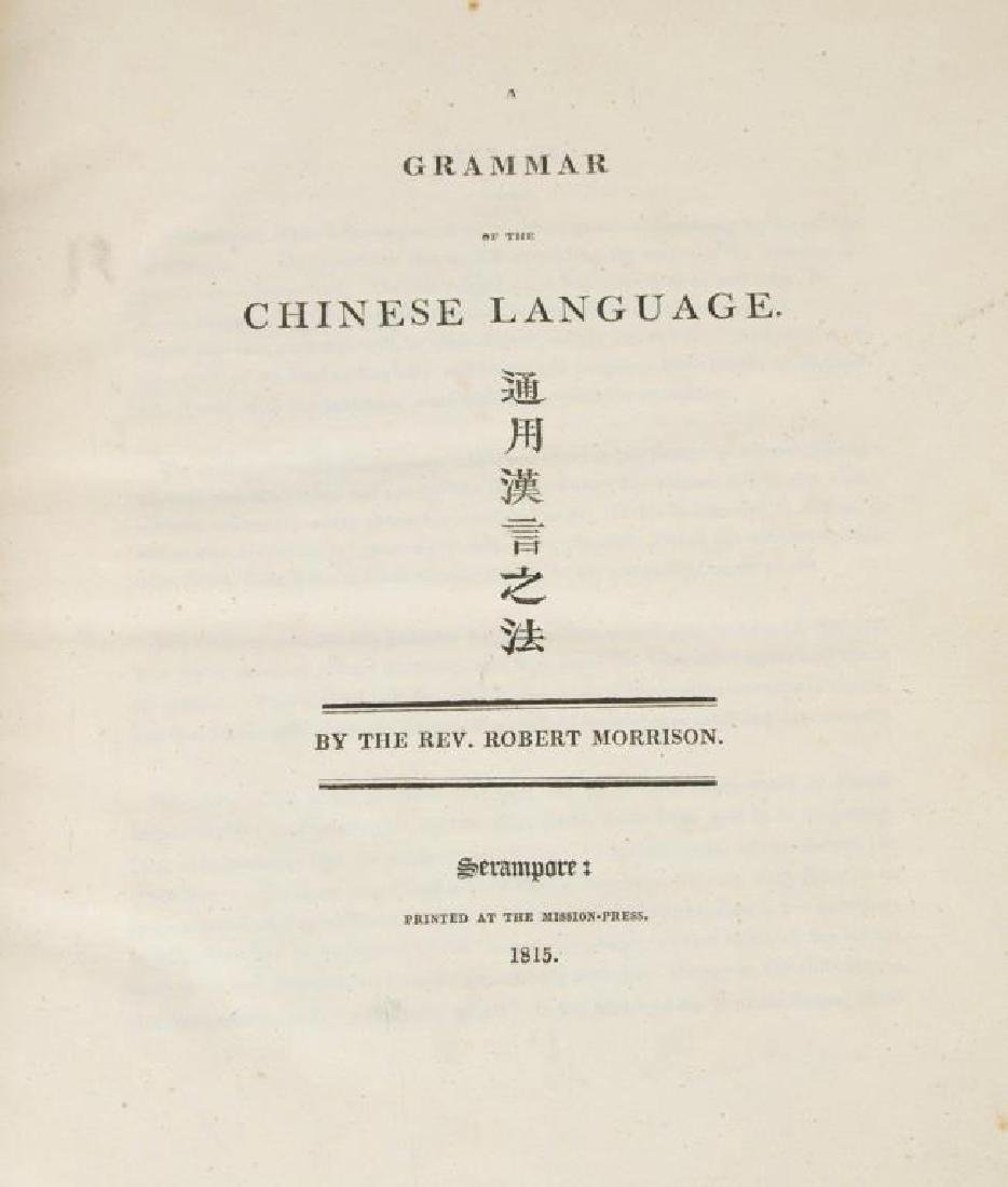 The First Chinese Grammar Book in English, 1815 - 5