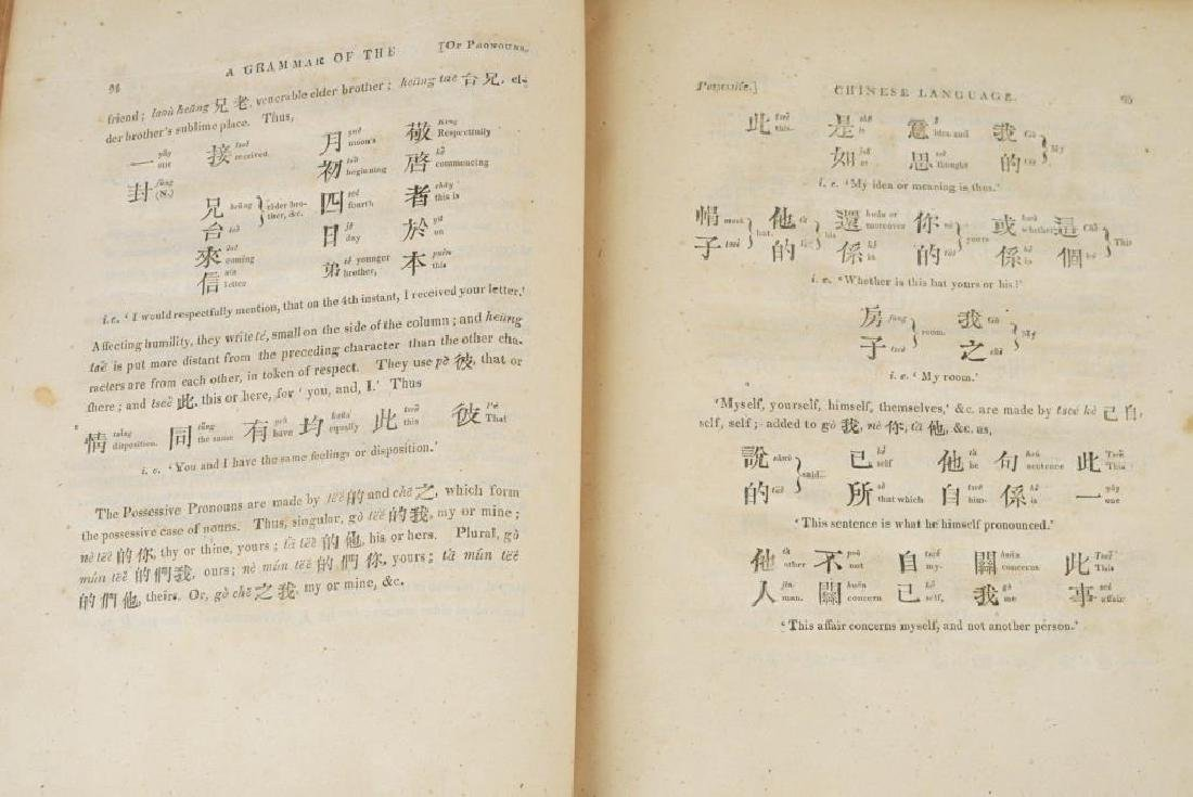 The First Chinese Grammar Book in English, 1815 - 6