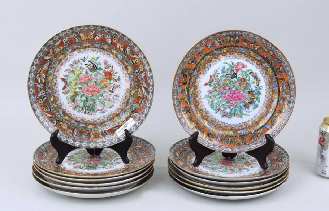 Group Twelve Rose Medallion Plates