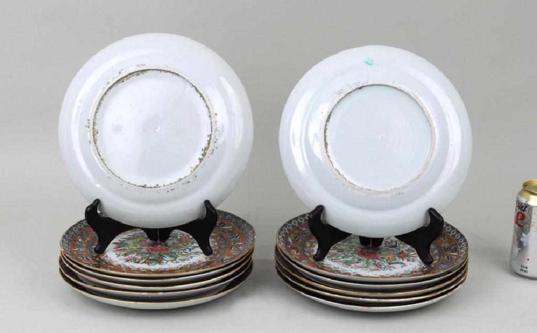 Group Twelve Rose Medallion Plates - 2