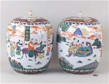 Pair Chinese Porcelain Lidded Jars