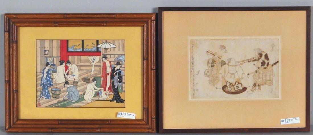 Two Framed Japanese Artworks