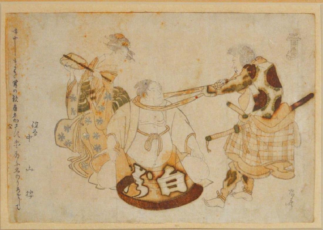 Two Framed Japanese Artworks - 3