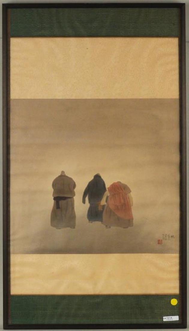 "Asian School ""Three Figures"" Watercolor On Silk"