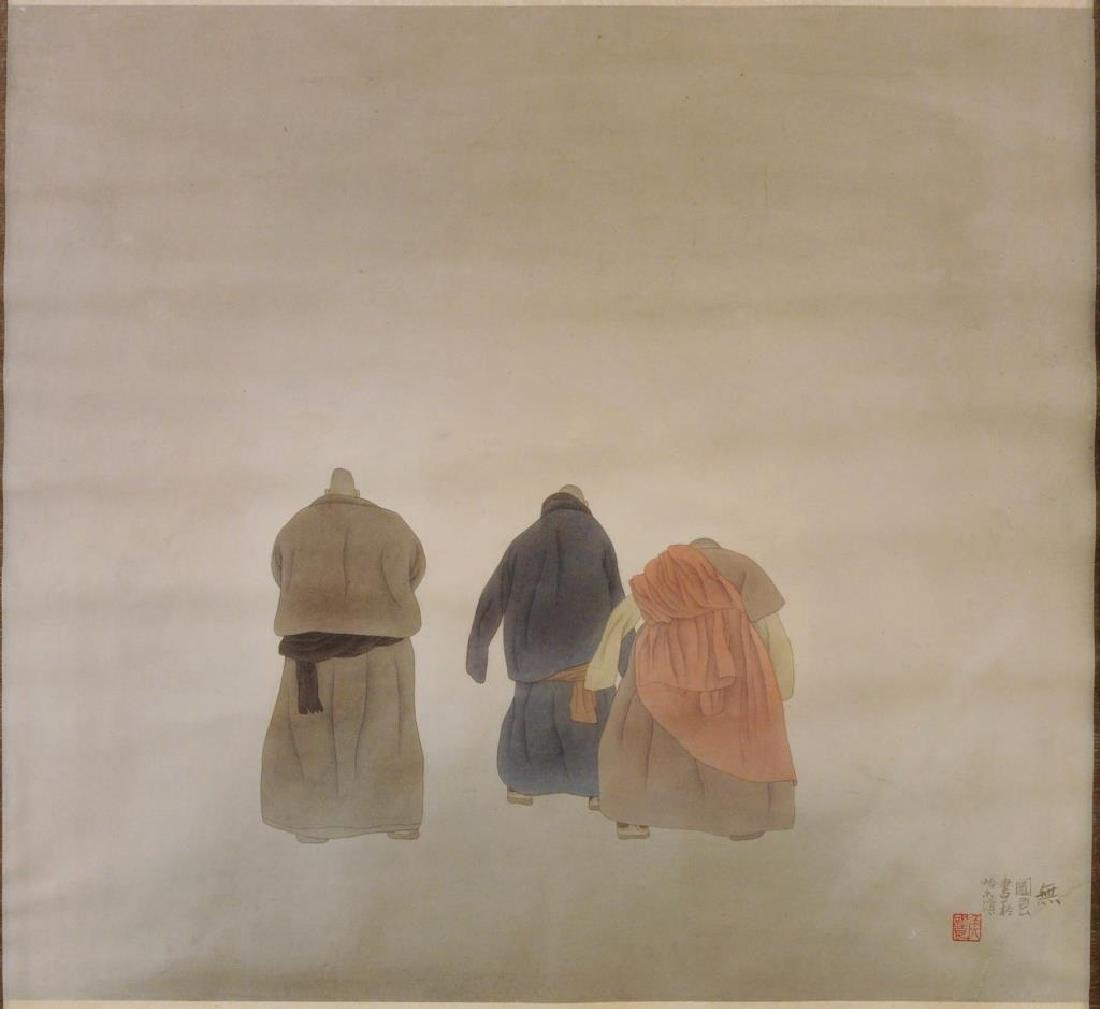 "Asian School ""Three Figures"" Watercolor On Silk - 3"