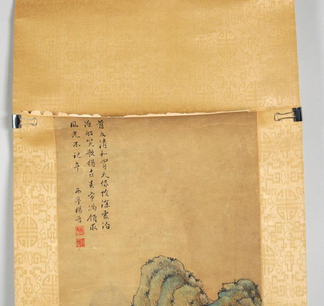 Two Chinese Landscape Scrolls - 5