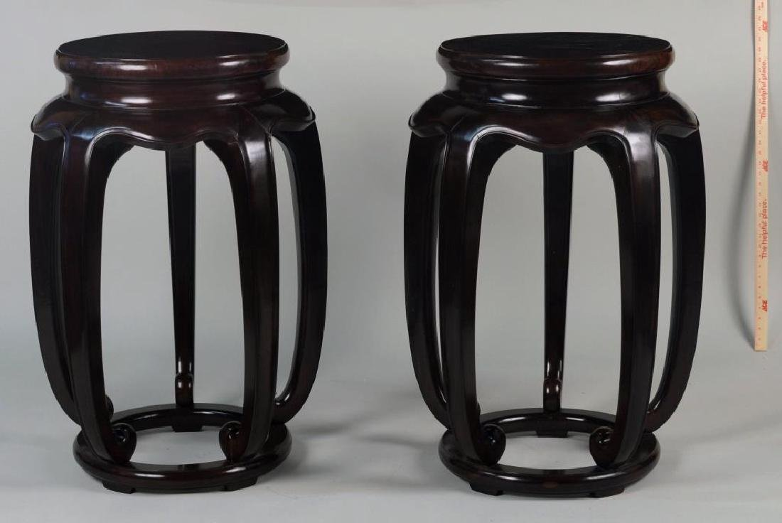 Pair Of Asian Contemporary Burlwood Stands