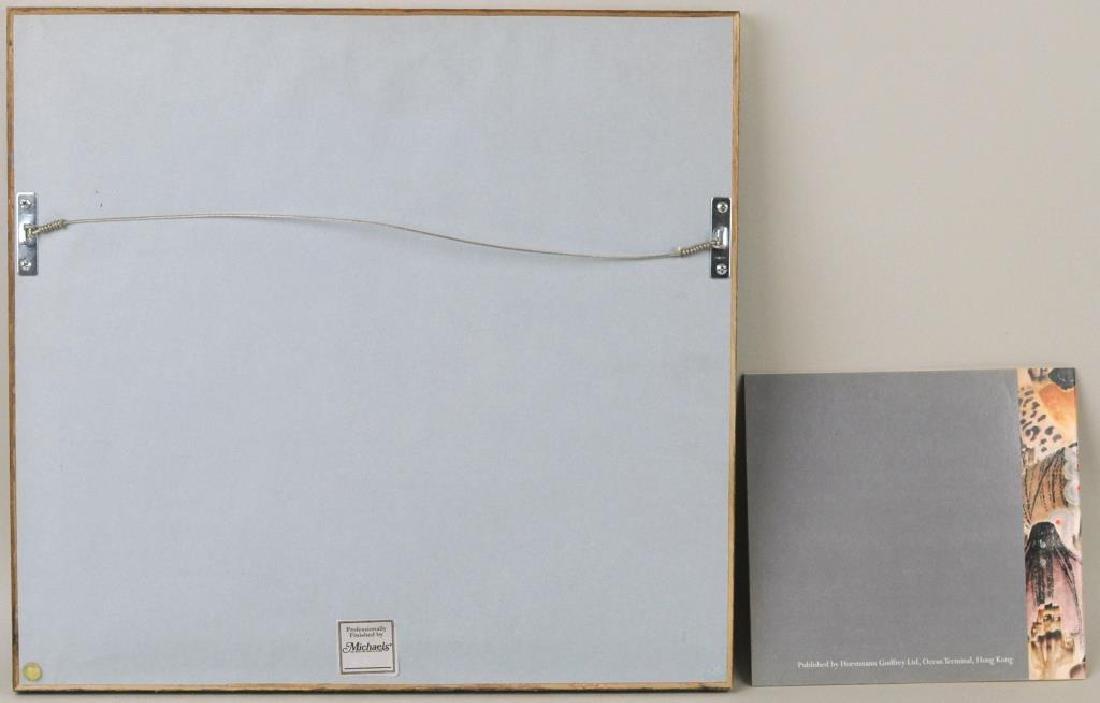 """Shanqing Zeng Asian, B. 1932, """"Trees"""" - 2"""