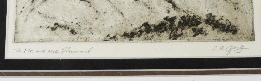 """Shanqing Zeng Asian, B. 1932, """"Trees"""" - 5"""