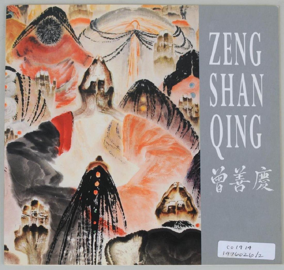 """Shanqing Zeng Asian, B. 1932, """"Trees"""" - 6"""
