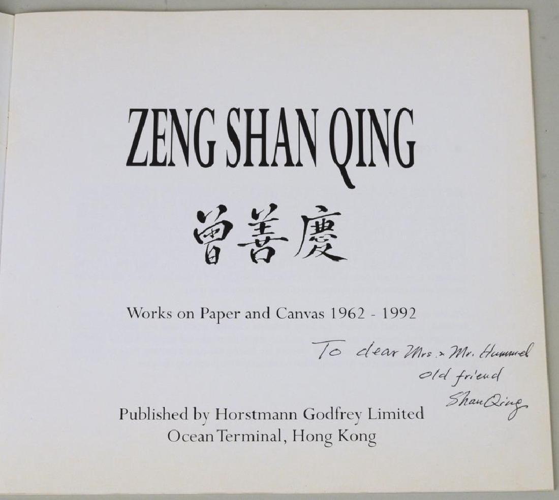 """Shanqing Zeng Asian, B. 1932, """"Trees"""" - 7"""