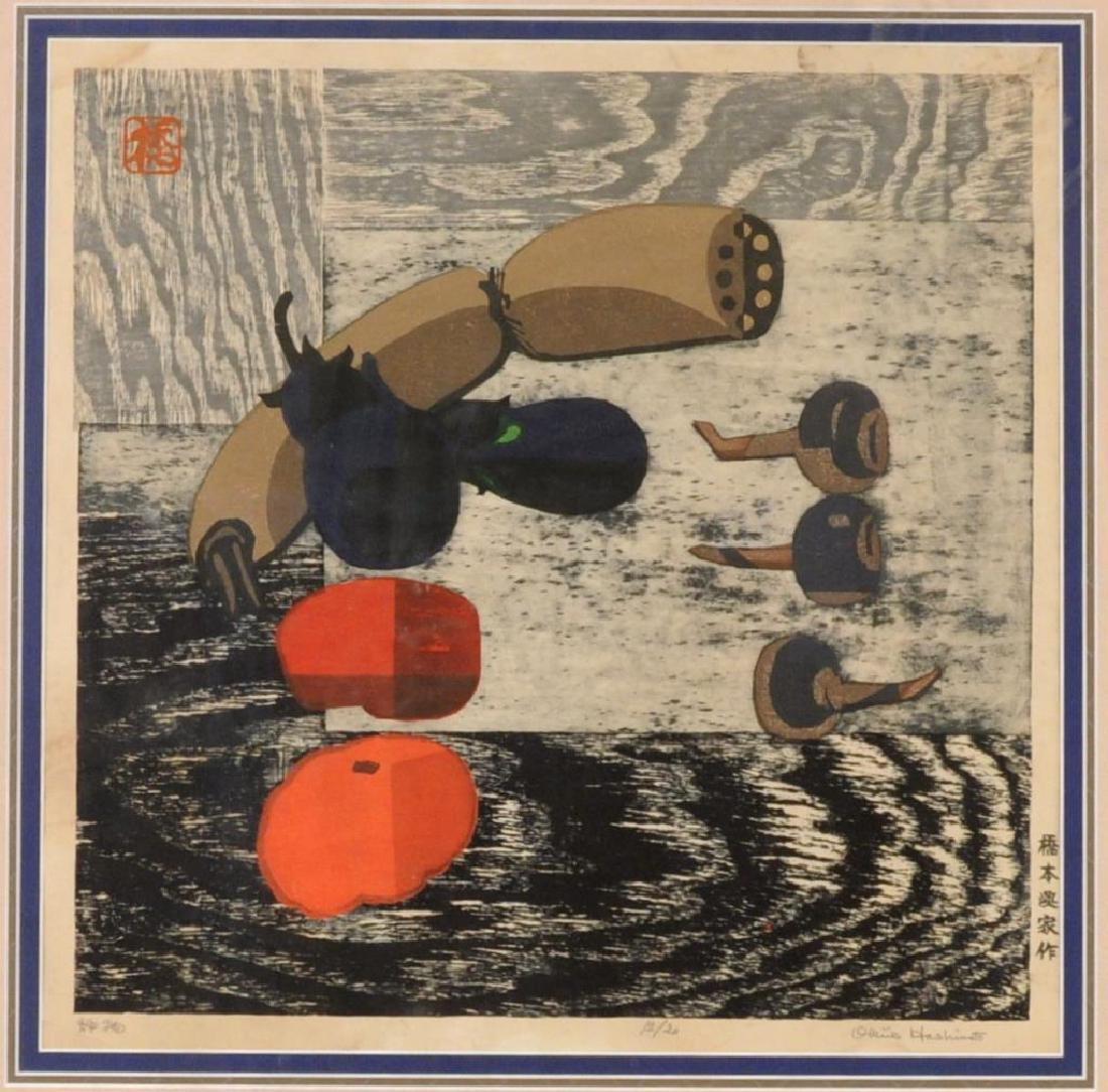 "Okiie Hashimoto Japanese, 1899-1993, ""Still Life"" - 3"