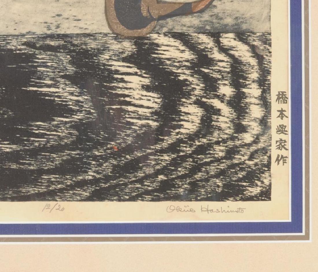 "Okiie Hashimoto Japanese, 1899-1993, ""Still Life"" - 4"