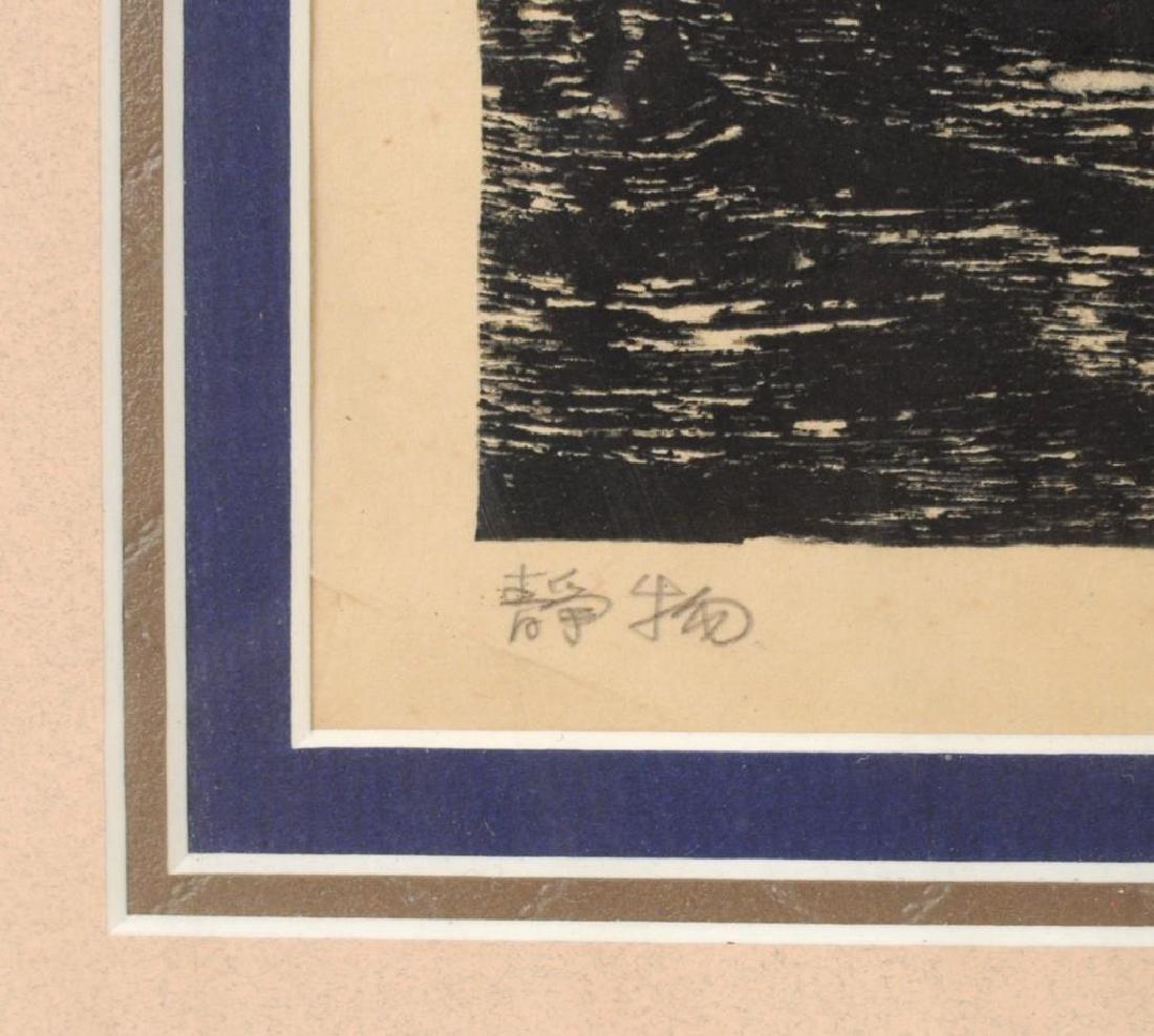 "Okiie Hashimoto Japanese, 1899-1993, ""Still Life"" - 5"