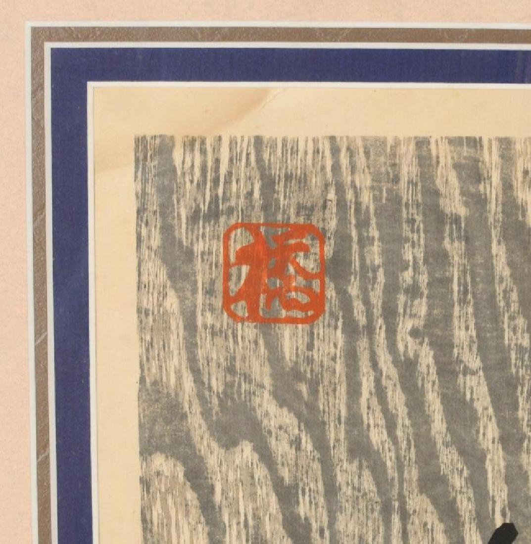 "Okiie Hashimoto Japanese, 1899-1993, ""Still Life"" - 6"