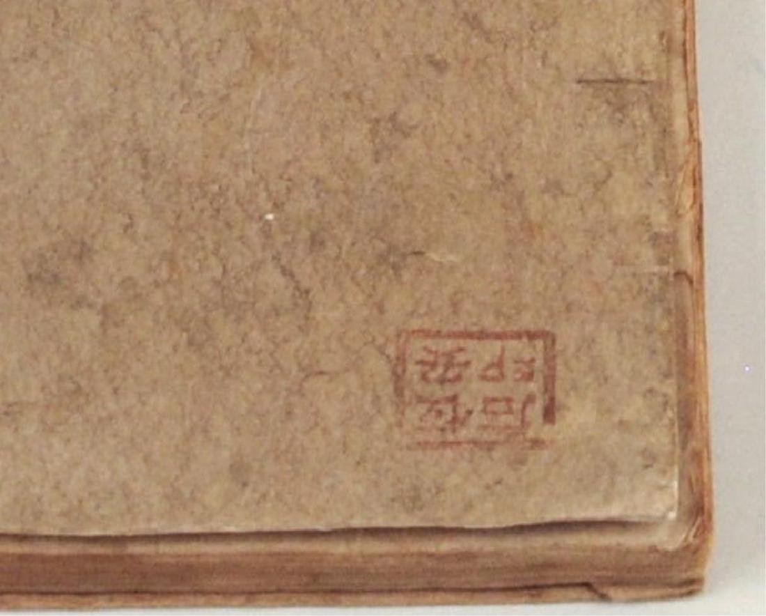 Three Volumes Relating to China - 4