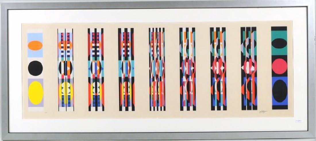 Yaacov Agam, Framed Serigraph