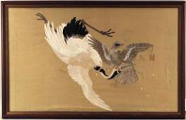 Chinese Embroidered Silk Panel With Birds