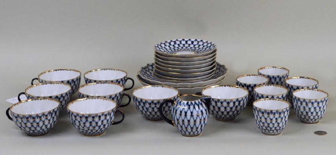 Russian Lomonosov Porcelain Tea/Coffee Service