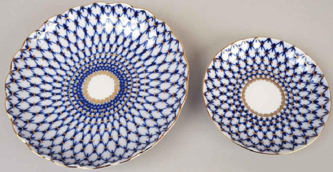 Russian Lomonosov Porcelain Tea/Coffee Service - 2