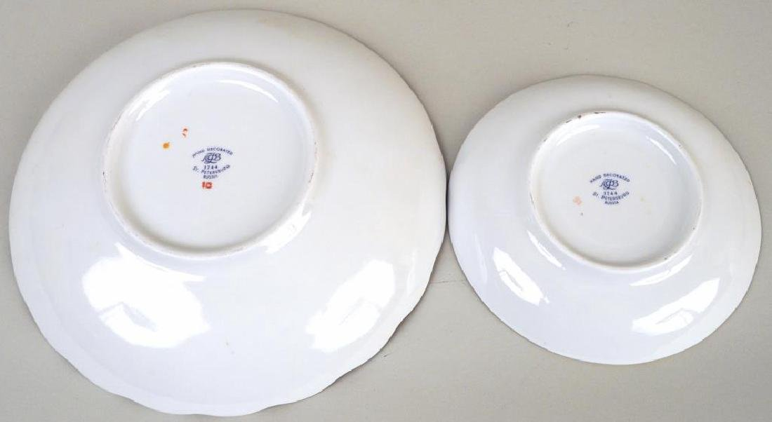 Russian Lomonosov Porcelain Tea/Coffee Service - 3