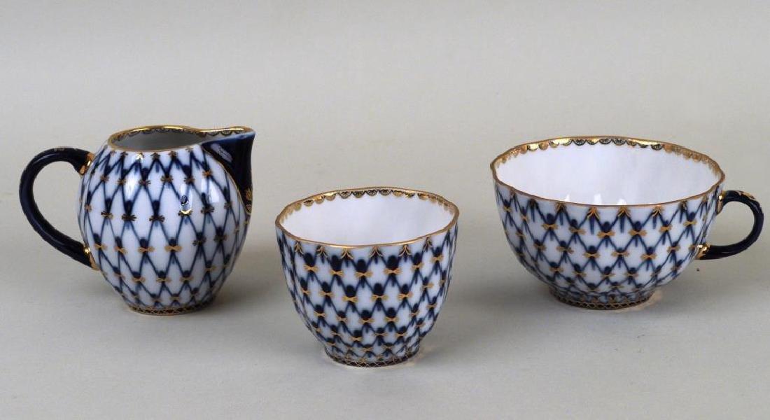 Russian Lomonosov Porcelain Tea/Coffee Service - 4