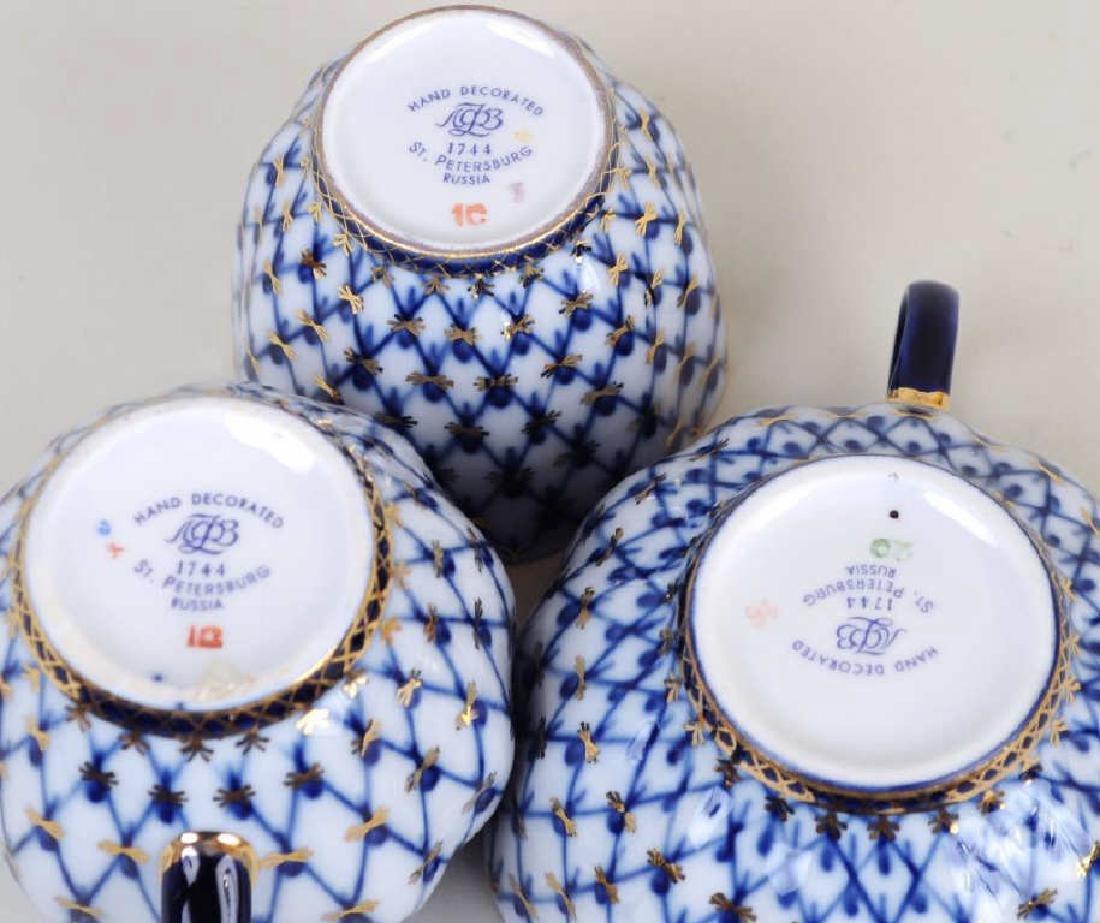 Russian Lomonosov Porcelain Tea/Coffee Service - 5