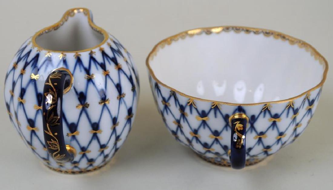 Russian Lomonosov Porcelain Tea/Coffee Service - 6