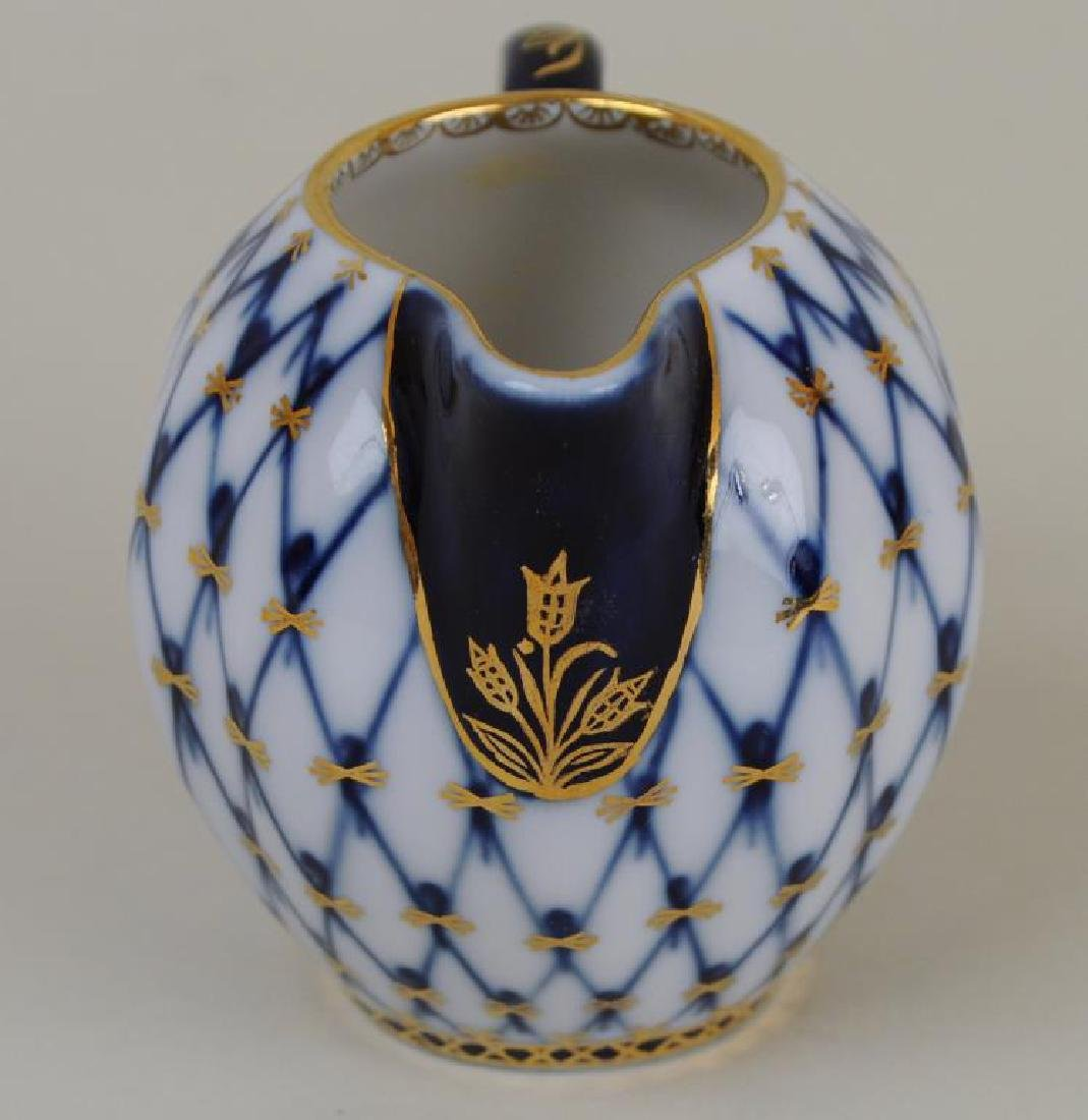 Russian Lomonosov Porcelain Tea/Coffee Service - 7